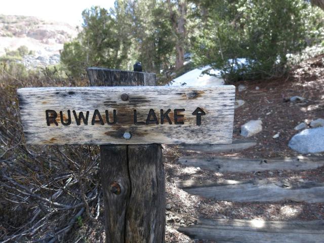 Ruwau Lake