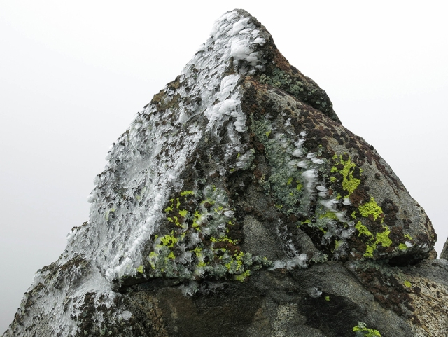 Icy Rock